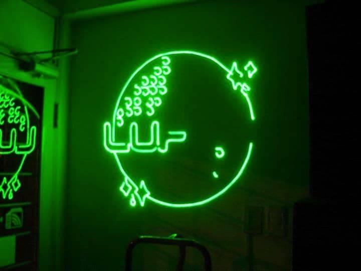 Программируемый лазерный